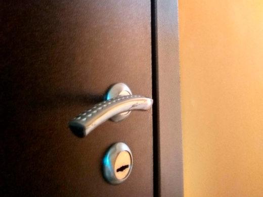 Дверь Эльбор
